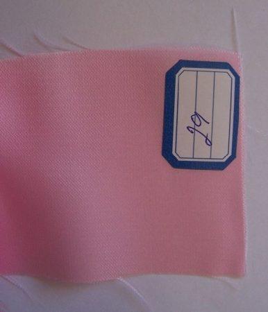 rózsaszín (29) szaténselyem (1,5 m széles)